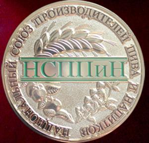 Золотая медаль в конкурсе «Гордость пивовара»