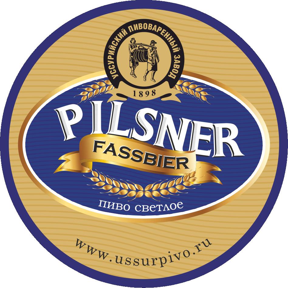 pilsner_STEAKER