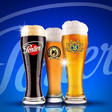 Новый сайт компании «Уссурийское пиво»